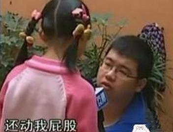 幼儿园混合午休男孩摸女孩下体