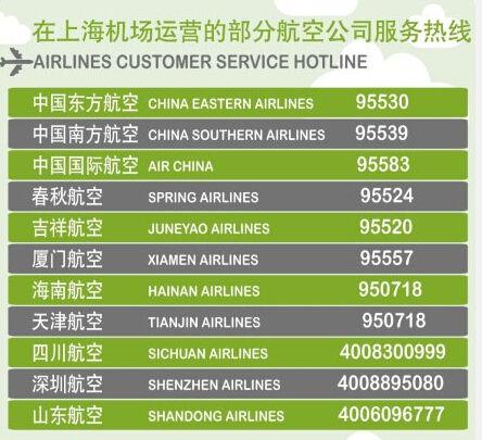 机场26日预计有大面积航班延误 通行能力下降65%