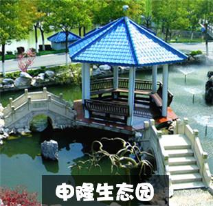 申隆生态园