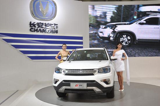 长安汽车cs75上海上市 售价10.88-14.38万元