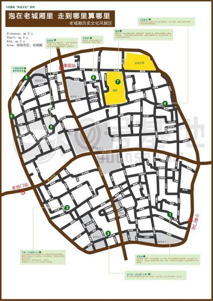 上海人民广场的手绘平面图
