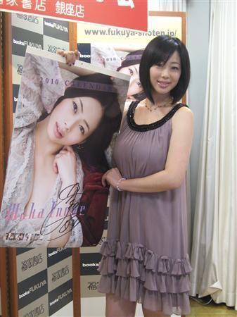 女子穿内衣裤坠楼-日本女星不穿内裤逛街 怕美肤留印子