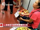 上海地铁车厢惊现摆摊卖水果地铁安检形同虚设