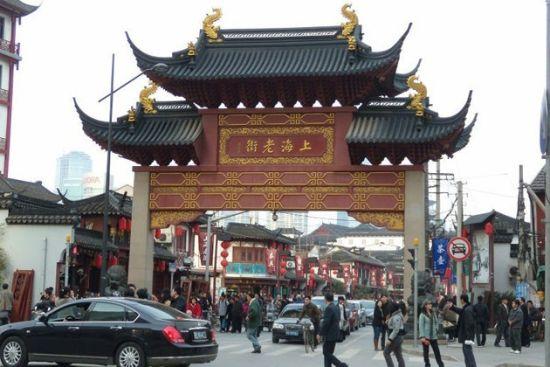 寻宝老城厢 比新天地还赞的上海旧市井