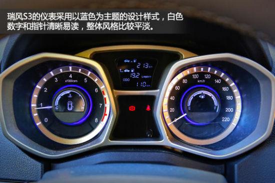 新浪汽车深度评测江淮瑞风s3 内饰体验
