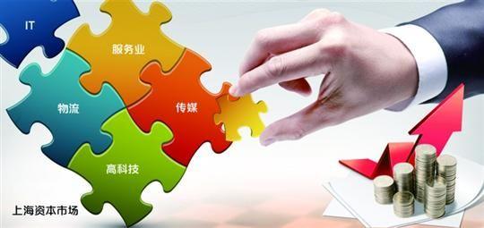 上海市政府9月15日发布《关于本市进一步促进资本市场健康发展的实施意见》,共六个方面33条,提出坚持市场化、法治化、国际化导向,促进资本市场健康发展。其中提到把握自贸试验区建设重大战略机遇,不断提升上海资本市场开放水平;提高上市挂牌公司质量,配合推进上市公司退市制度改革等。上海金融办主任郑扬称,这对股市是一个利好。9月15日午后,上海本地股异动,爱建股份盘中直线拉升涨停,收盘涨7.