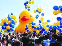 大黄鸭双休日接待游客超13万 频频出现小孩走失