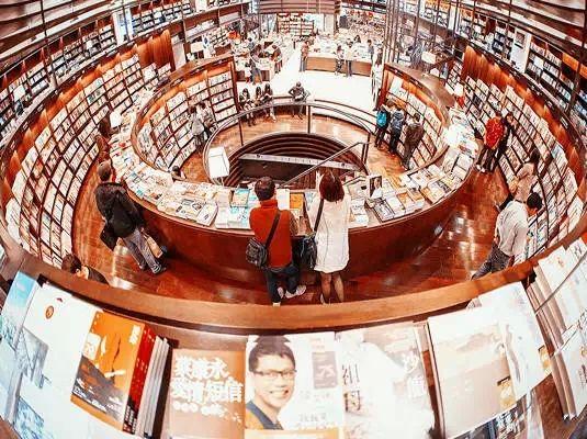 诚品书店2015将落户上海中心成最高书店