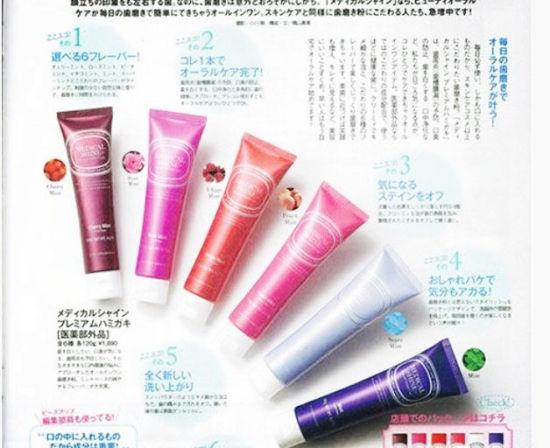 shine药用美白牙膏-全球最好用的10款牙膏