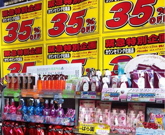 三四月赏樱季日本美妆备货指南