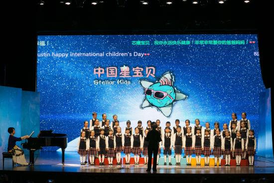 """动物王国""""一样,演出选取了具有代表性且让小朋友易于接受的各个音乐"""