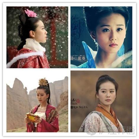 韩国人心目中的中国五大古装美女_情感花边_时尚_新浪上海t1213121歌詞