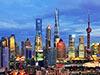 上海的世界之最