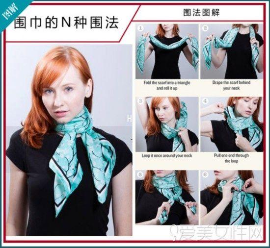 这里就送上最多街拍达人选择的,最俏皮的围巾系法图解.