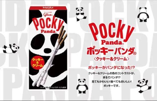 11款日本超人气可爱零食:pocky熊猫版牛奶巧克力棒等