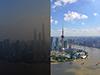 雾霾前后的上海