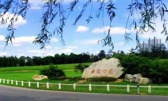 浦东景点门票价格一览 上海世纪公园图片