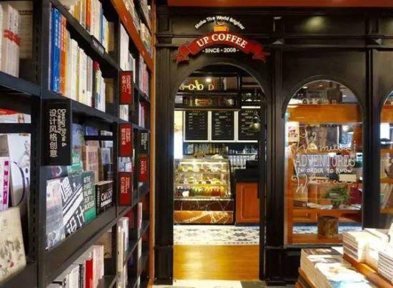 书店里面的配色非常的欧式