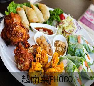 http://sh.sina.com.cn/food/mstx/2017-01-05/1440229036.html