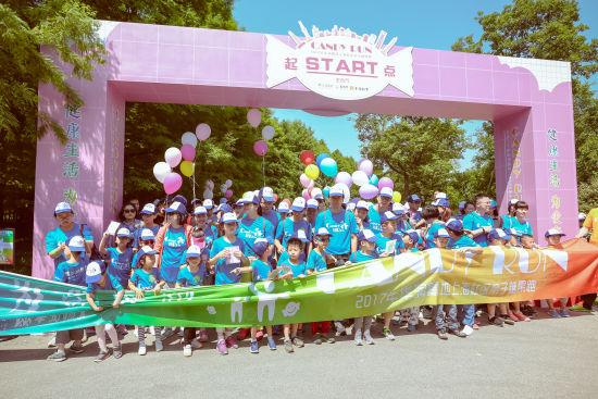 2017年上海亲子糖果跑活动落幕300余人参与