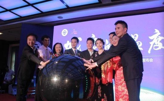 乙晟公益联盟在沪成立号召市民积极参加志愿服务