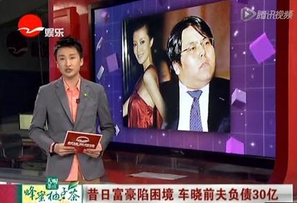 山西前首富行踪成迷(图)_新浪上海_新浪网
