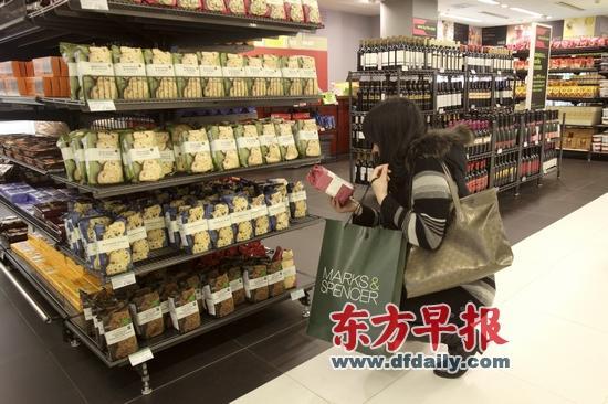 进口食品超市效果图