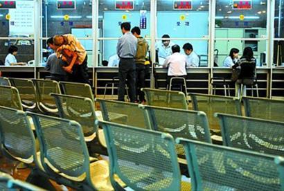 上海楼市新四条叫停外地户籍补税购房