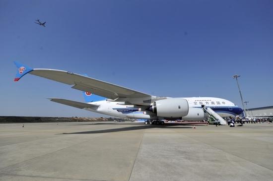 南航a380今起飞京穗沪航线 价格与其他航班一