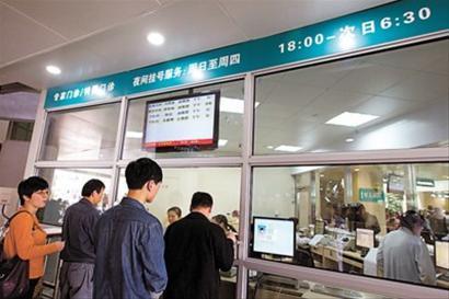 长海医院开通24小时挂号窗口 可抵制黄牛倒号
