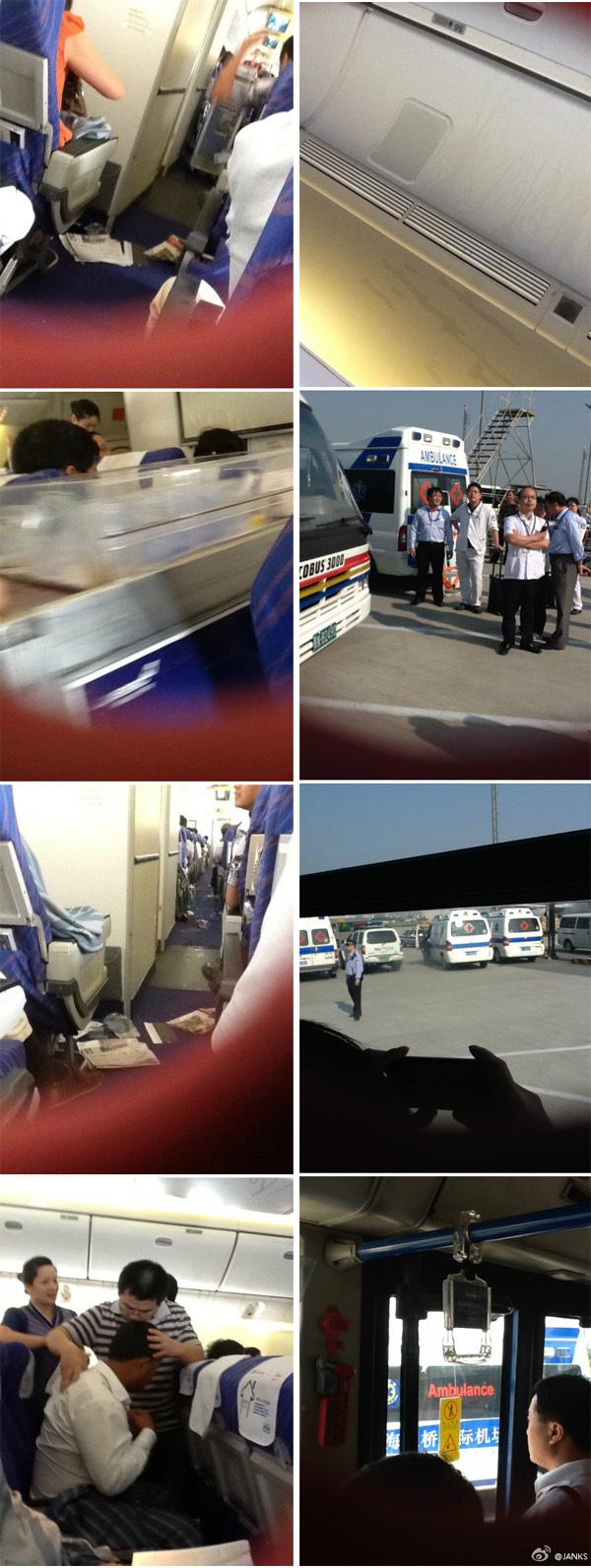 广州飞上海航班遇气流颠簸
