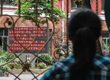 上海:高考准备工作就绪