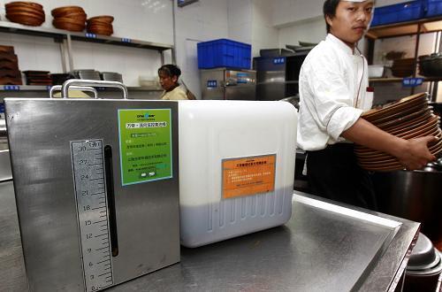 上海市首个餐厨废弃油流向监控系统试运行