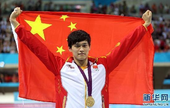孙杨男子1500米自由泳夺冠或成新全民偶像