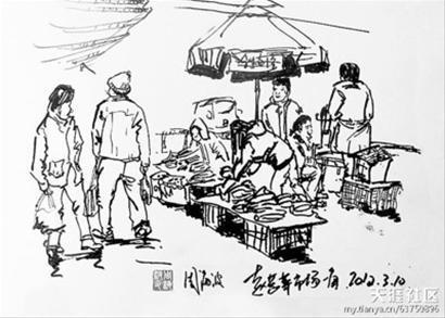 赵巷菜市场
