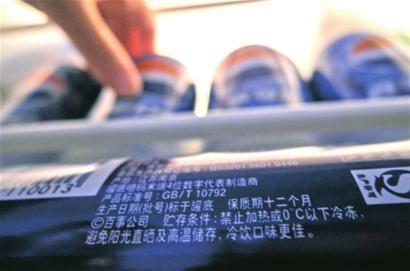 可乐罐身上标明禁止零度以下冷冻。