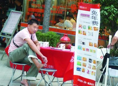 □上海的大街小巷处处可见各类银行卡办理的摊位 肖允 现场图片