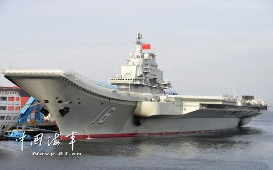 """中国第一艘航母""""辽宁号"""""""
