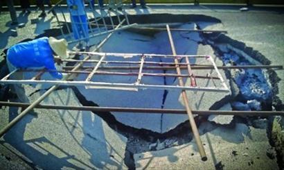 金科路海科路路口发生地陷,有关部门已将地陷处隔离。  肖允 现场图片
