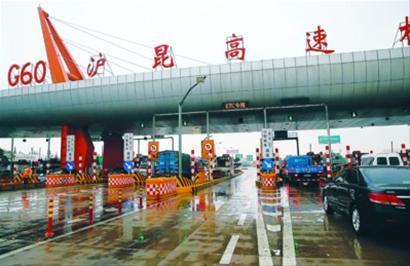 □G60沪杭高速公路枫泾收费站辟了3条小客车专用通道 晨报记者 殷立勤 现场图片