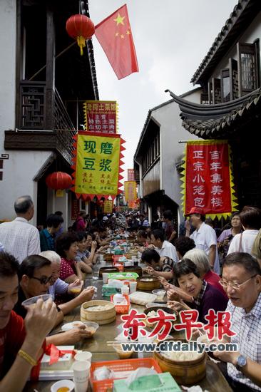 南翔老街开启传统人气节目千桌万人小笼盛会(图)