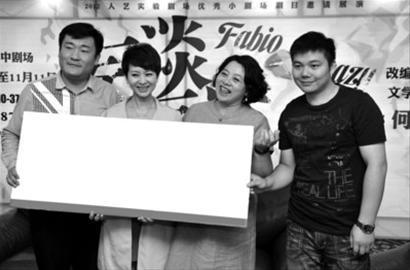原著六六、编剧何念、导演李伯男、主演甘萍昨日来沪为《妄谈与疯话》造势 周斌 现场图片