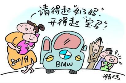 报道称上海家政业重现奶妈 多数年轻母亲不敢用
