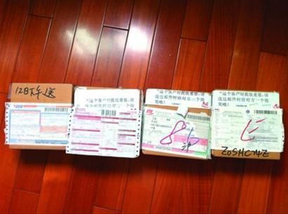 """快件抵达上海,有的""""微笑纸条""""已被撕去。"""