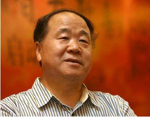 专家称莫言收入将过亿 有望成中国作家新首富