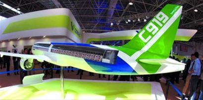 昨天,C919大型客机模型在珠海航展展示。本报记者 张海峰 摄