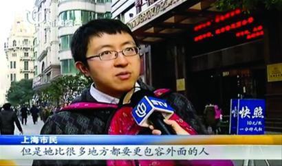 """□""""喜欢上海的理由""""街头调查引发热议 视频截图"""