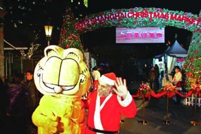 圣诞集市迎首个双休一度限流部分国外展商缺席