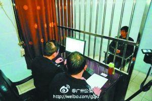 扬言制造血案的男子已经被拘留