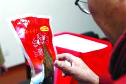 专家认为,部分海鲜产品包装存在产地标识不清等问题。 本版摄影 晨报记者竺钢 实习生陈嘉